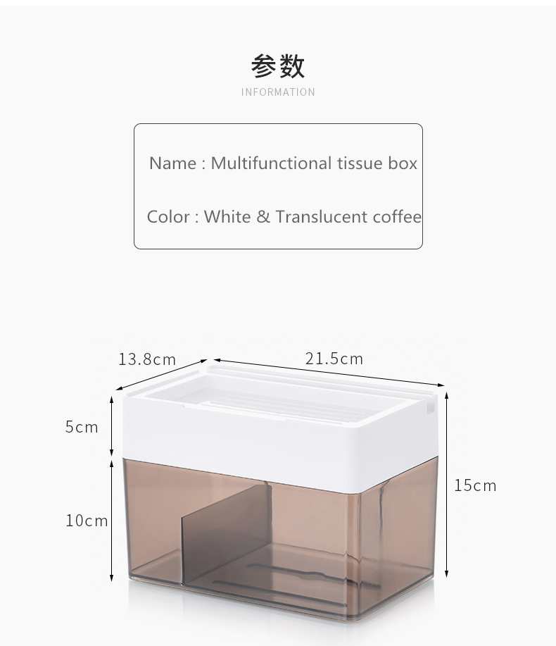 1326-tissue box_04_.jpg