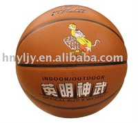 Sports equipment Size 7 leather/PU/PVC Basketball with cute design for schools,sport training or match
