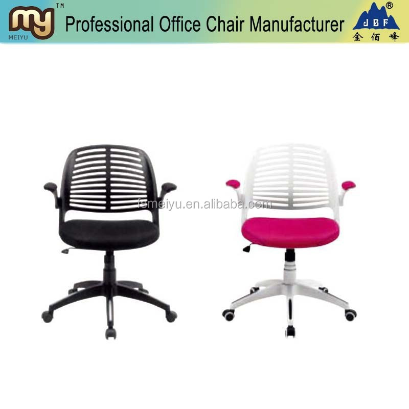 fashion novel type fabric swivel office chair, computer chair -b7040#