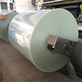 Plain PET/BOPET Film