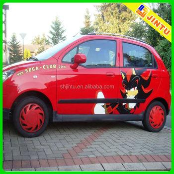 Cool Car Decal Car Body Side Sticker Design