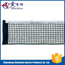 Portable PE Tennis net set/tennis racket net