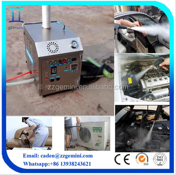 lpg dry steam car wash machine for waterless steam car wash buy steam machine car wash. Black Bedroom Furniture Sets. Home Design Ideas