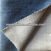Hot sale 11.3oz french terry athletic knit fabric 2013 women/child/men suits