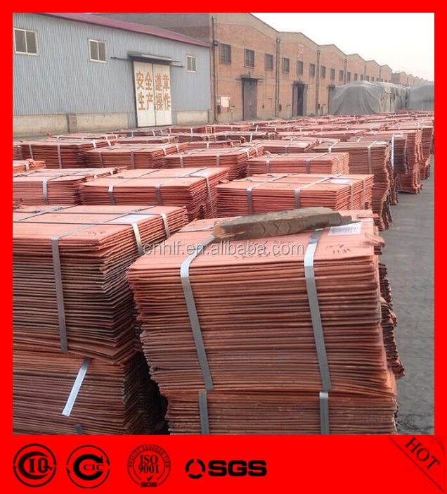 Electrolytic Copper Cathodes Exporter