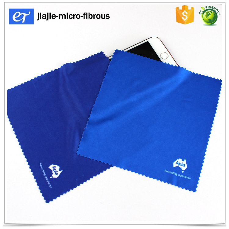 Wholesale custom color microfiber cloth material with best price