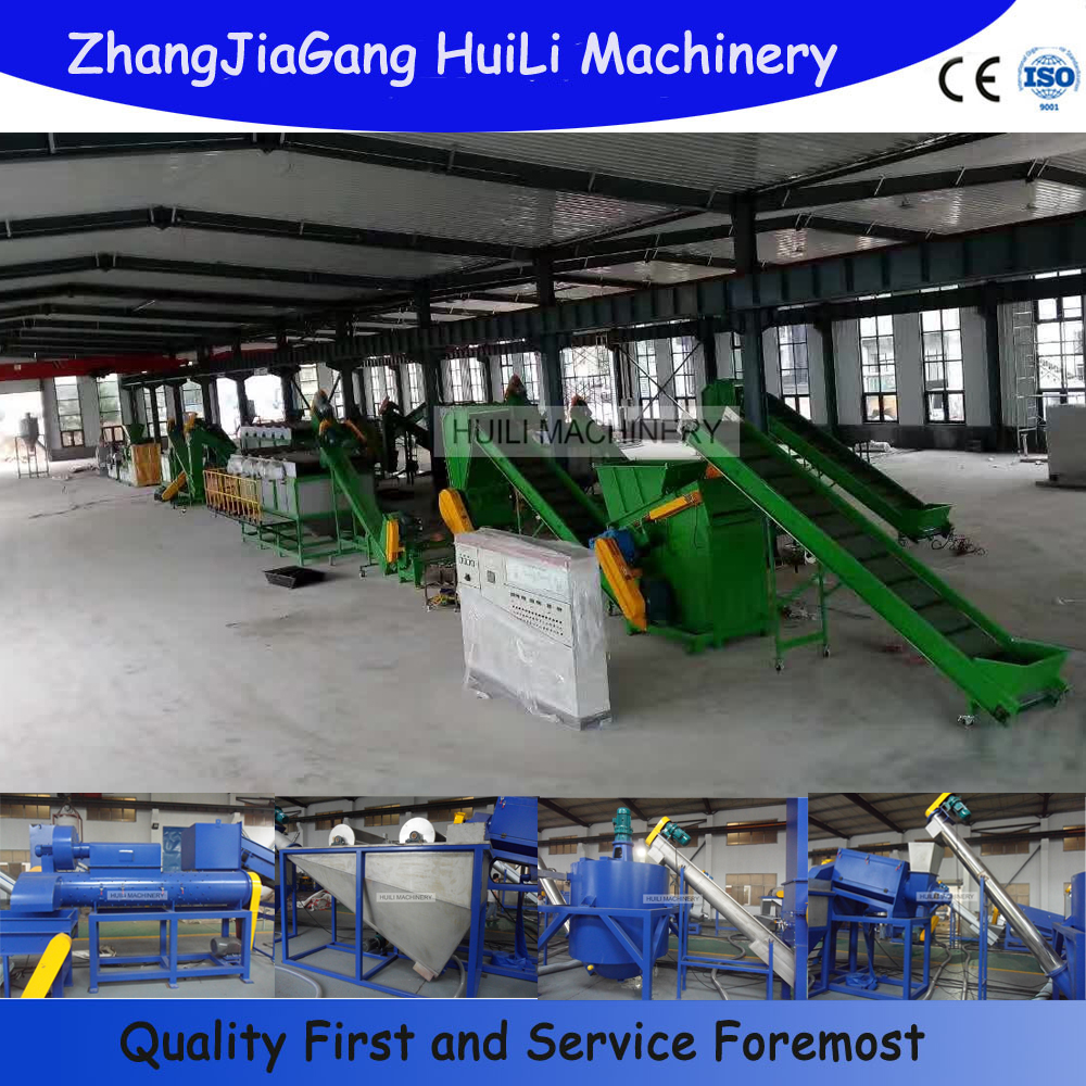 Favorable Price!! Hdpe Used Pet Bottle Scrap Washing Line