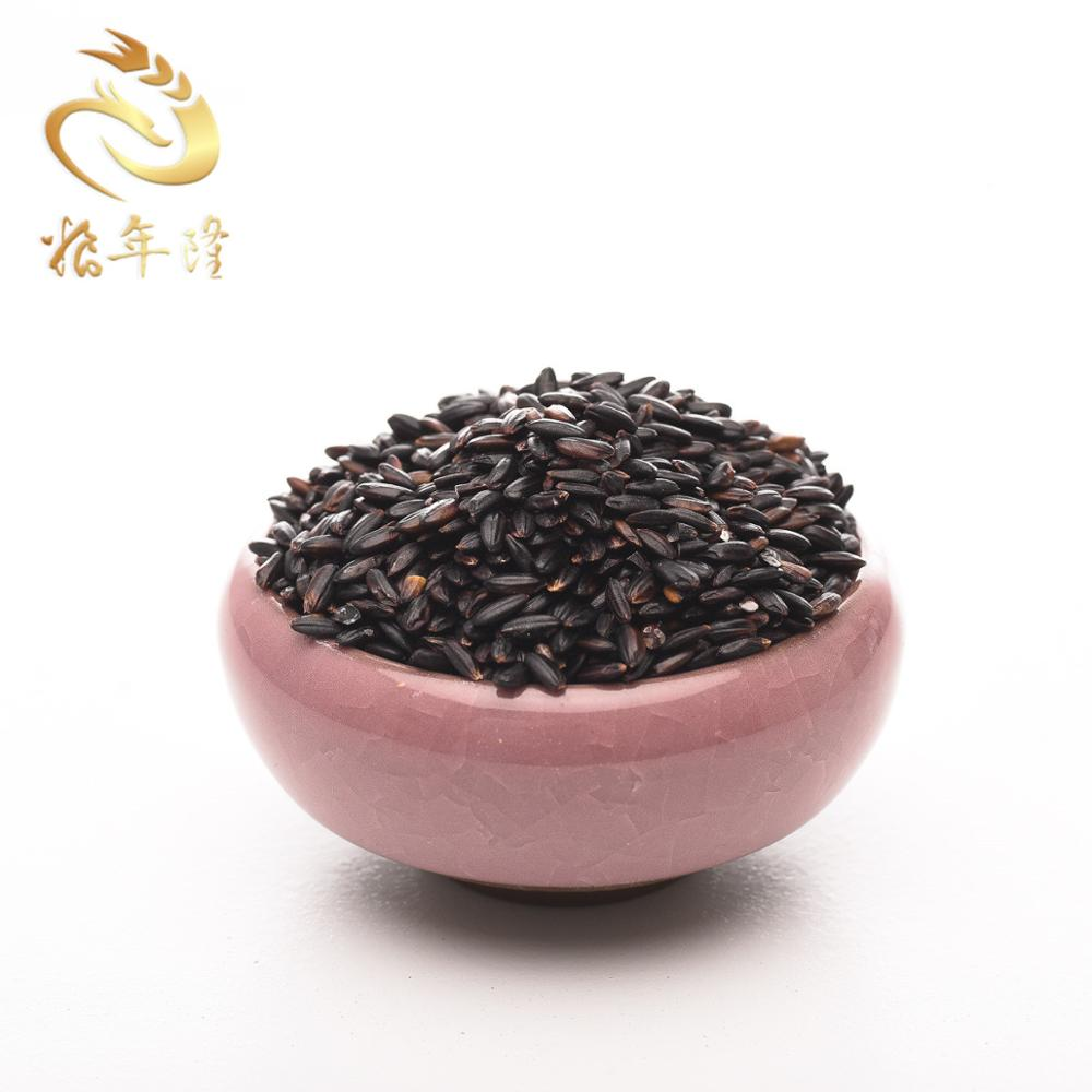 Nature's Earthly Choice All Natural Organic Rice Black Farms Pearl Rice black glutinous rice