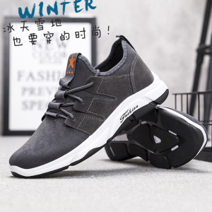 2019 New fashion breathable casual shoes running men shoe