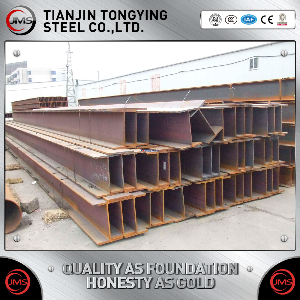 Chinese hot sale h beam i beam section steel/ hot rolled structural mild steel i beams,ipe,ipeaa/metal structure