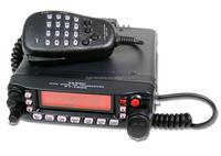 FT-7900 car radio base station cost-effictived mobile fm transceiver yaesu