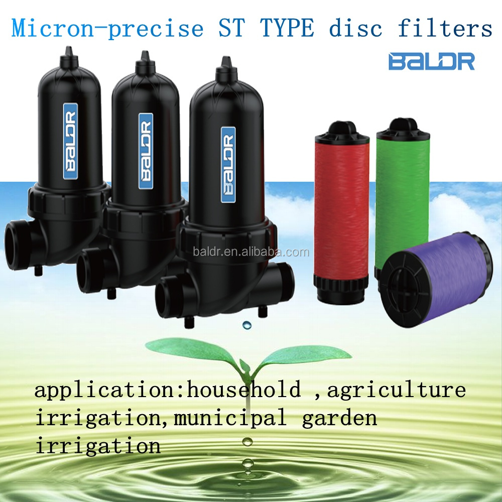 ST TYPE disc filter/industry pre water filtration system/water treatment filter