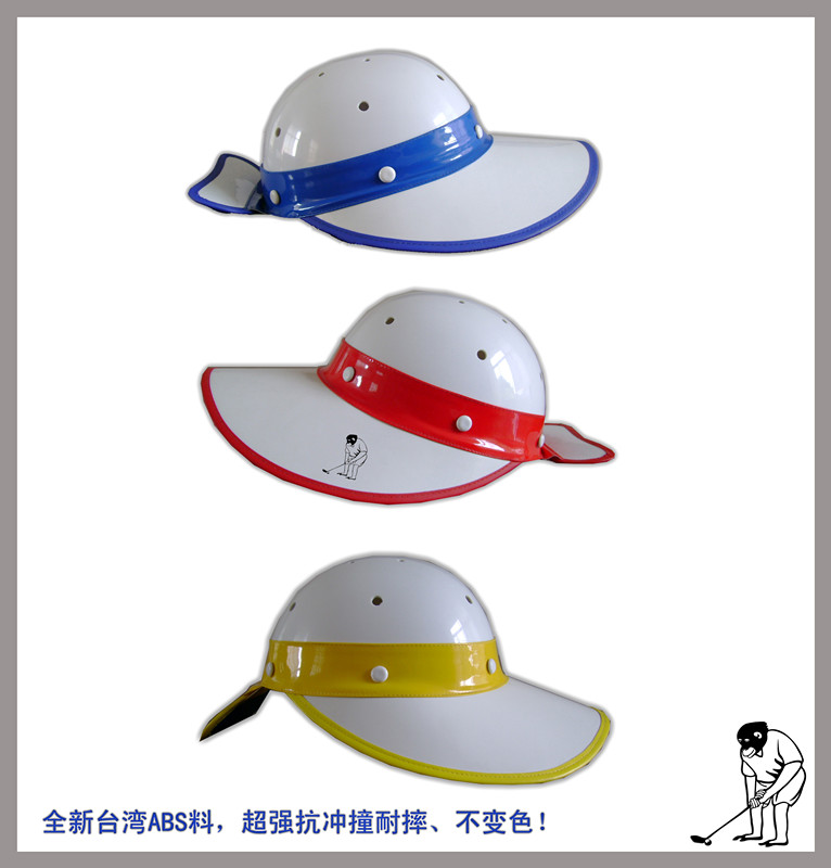 Golf Helmet Caddie Hat Safety