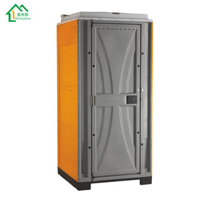 Top grade mobile modular building supplier 110L high capacity movable plastic portable toilet