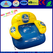 Inflatable Banana Chair, Inflatable Banana Chair Suppliers And  Manufacturers At Alibaba.com