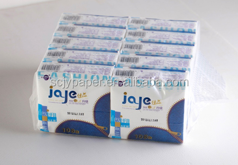 Carefree sanitary napkin with negative ion bamboo pulp paper