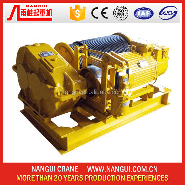 electric wire rope winch hoist for sale