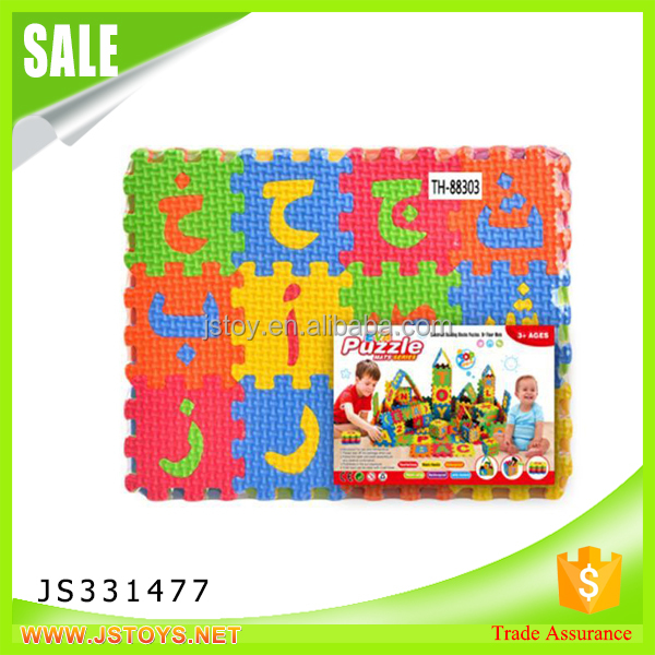 arabic educational toys new products 2016