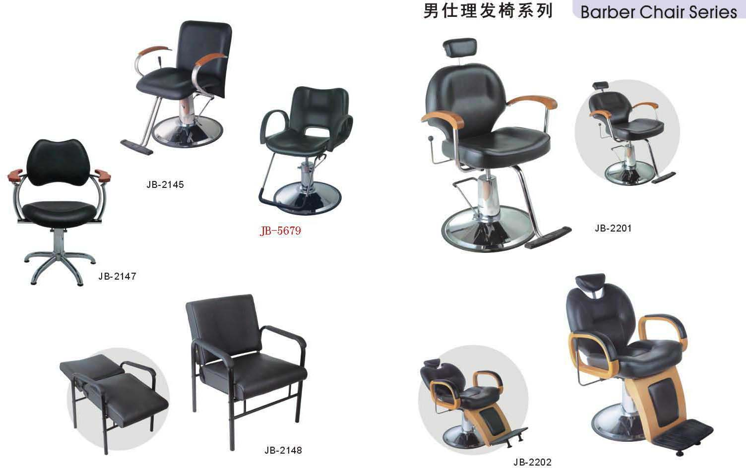 Beauty salon equipment barber shop equipment wholesale html autos weblog - Wholesale hair salon equipment ...