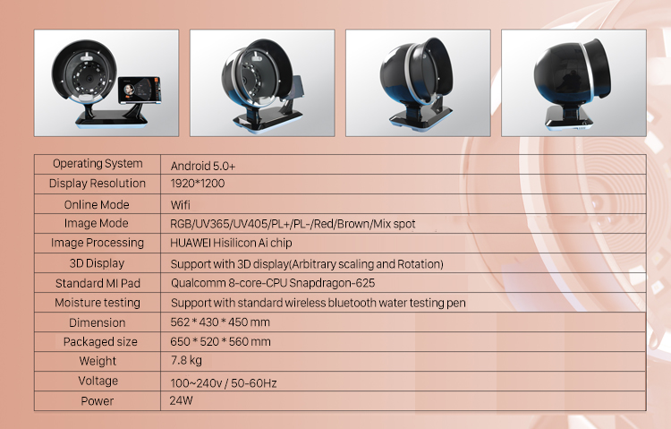 ポータブル 3d スキンアナライザー/皮膚分析機 RGB/UV/PL 皮膚の問題