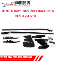 Aluminum alloy high quality roof rack for toyota rav4