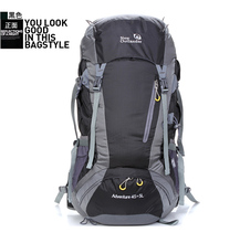 50L fashion waterproof unisex outdoor sports leisure travel hiking backpack