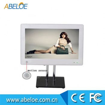 Lcd Billboard Screen,15.6 Inch Wall Mount / Table Stand Motion ...