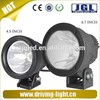JG-CL170 7 inch round SUPER BRIGHT LED DRIVING LIGHT 65W ,led off road light for ATV,UTV,TRUCK,4x4 off road use