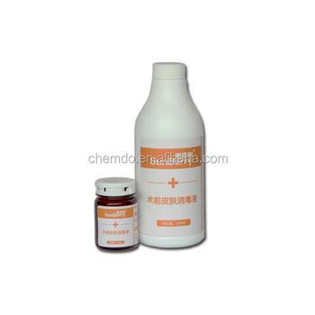 CHG 2 Chlorhexidine Gluconate Solution