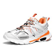 92222c8c1bfe basketball shoes 1000 - China Luggage