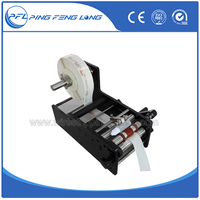 PFL25A Manual vial labeling machine for small business
