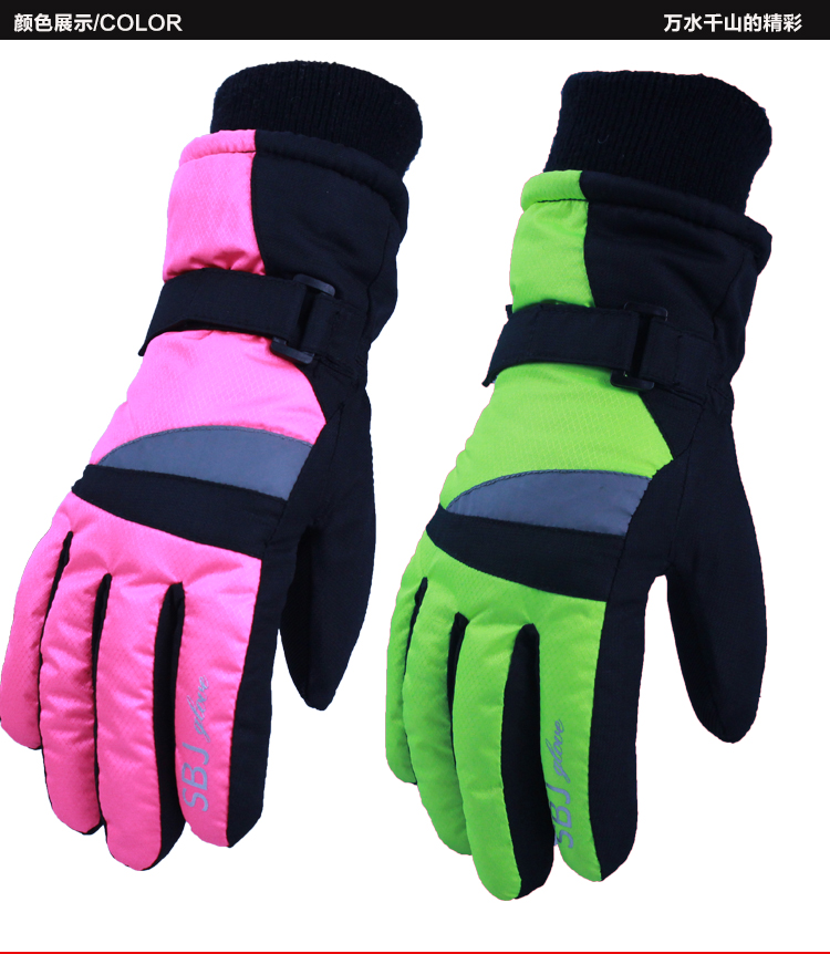 Ski gloves winter sport riding gloves, comfortable and cheap keep warm gloves