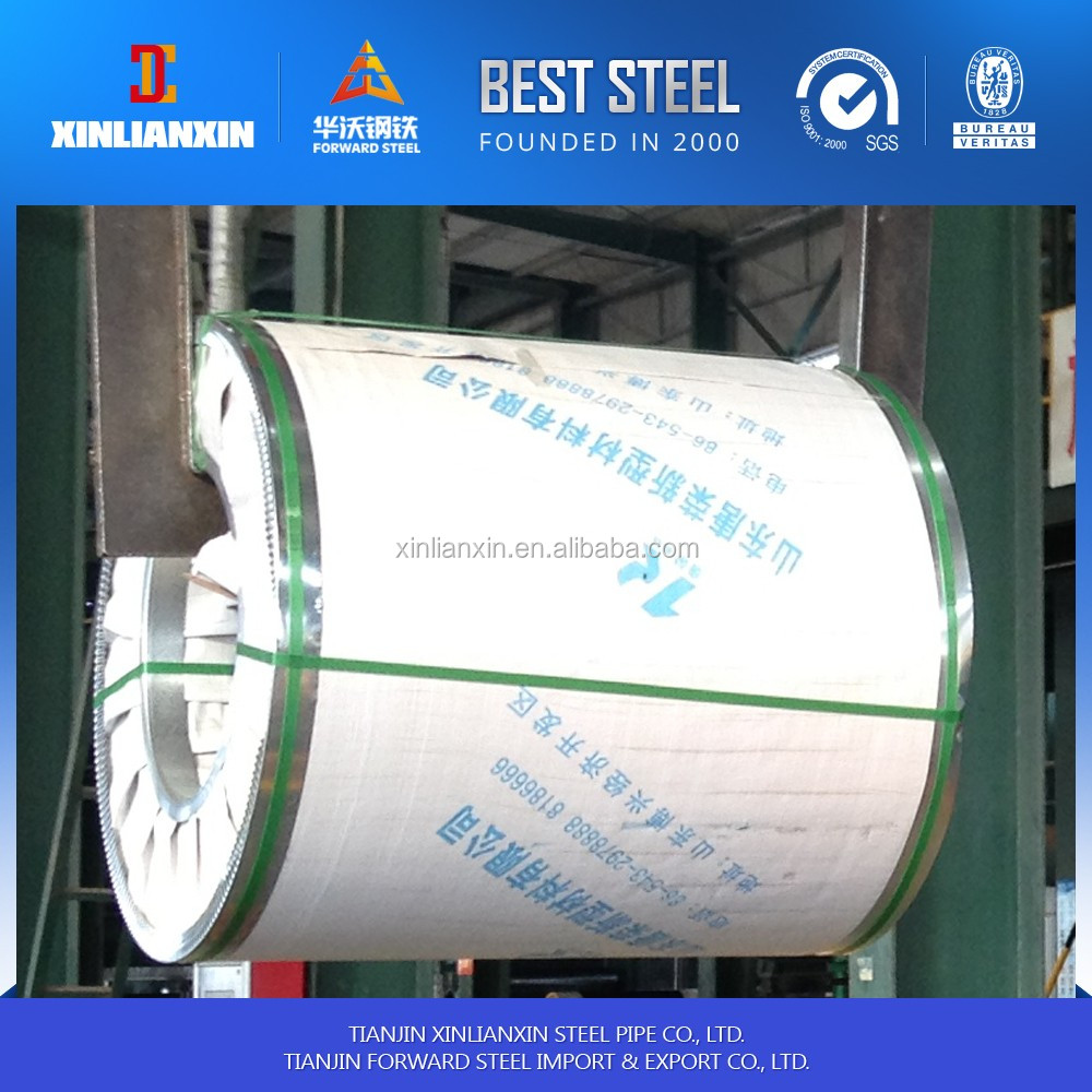 zinc coated steel coil with oil paper package