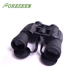 High Power Army Sailing ABS Waterproof binoculars with BAK7 prism
