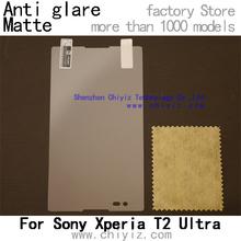 1x Matte Anti-glare LCD Screen Protector Guard Cover Film Shield For Sony Xperia T2 Ultra / T2 Ultra dual D5322 XM50h