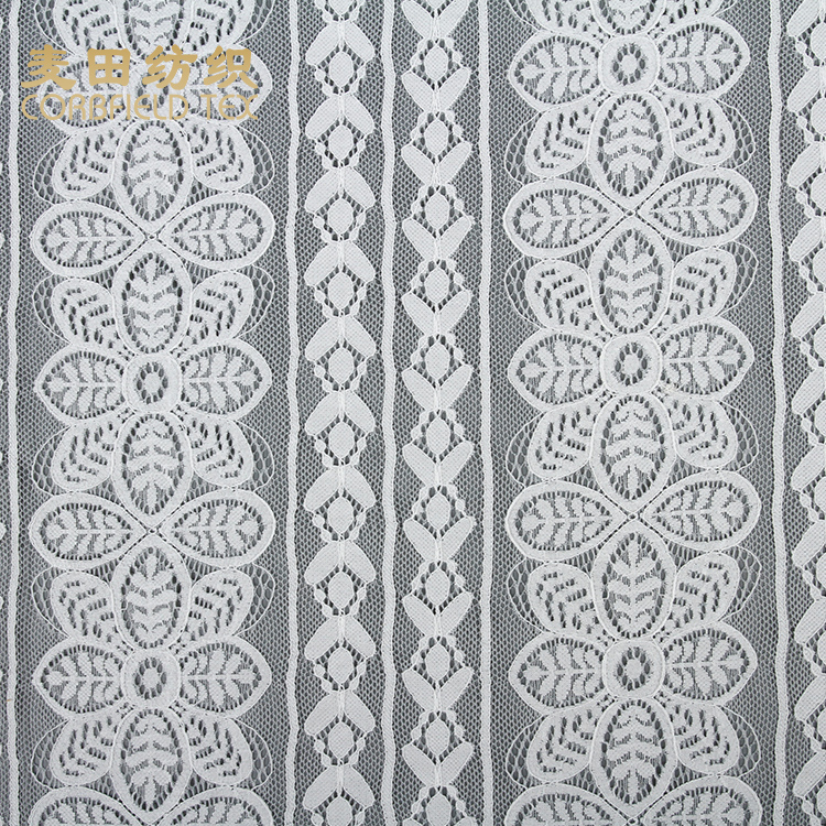 top 10 10 years experience china manufacturer white embroidery guipure lace fabric