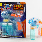 PP hot sale wholesale bubble gun BB17741502