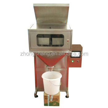2019 Hot sale Double weighing packaging machine for seed/feed/pelle packing machine price