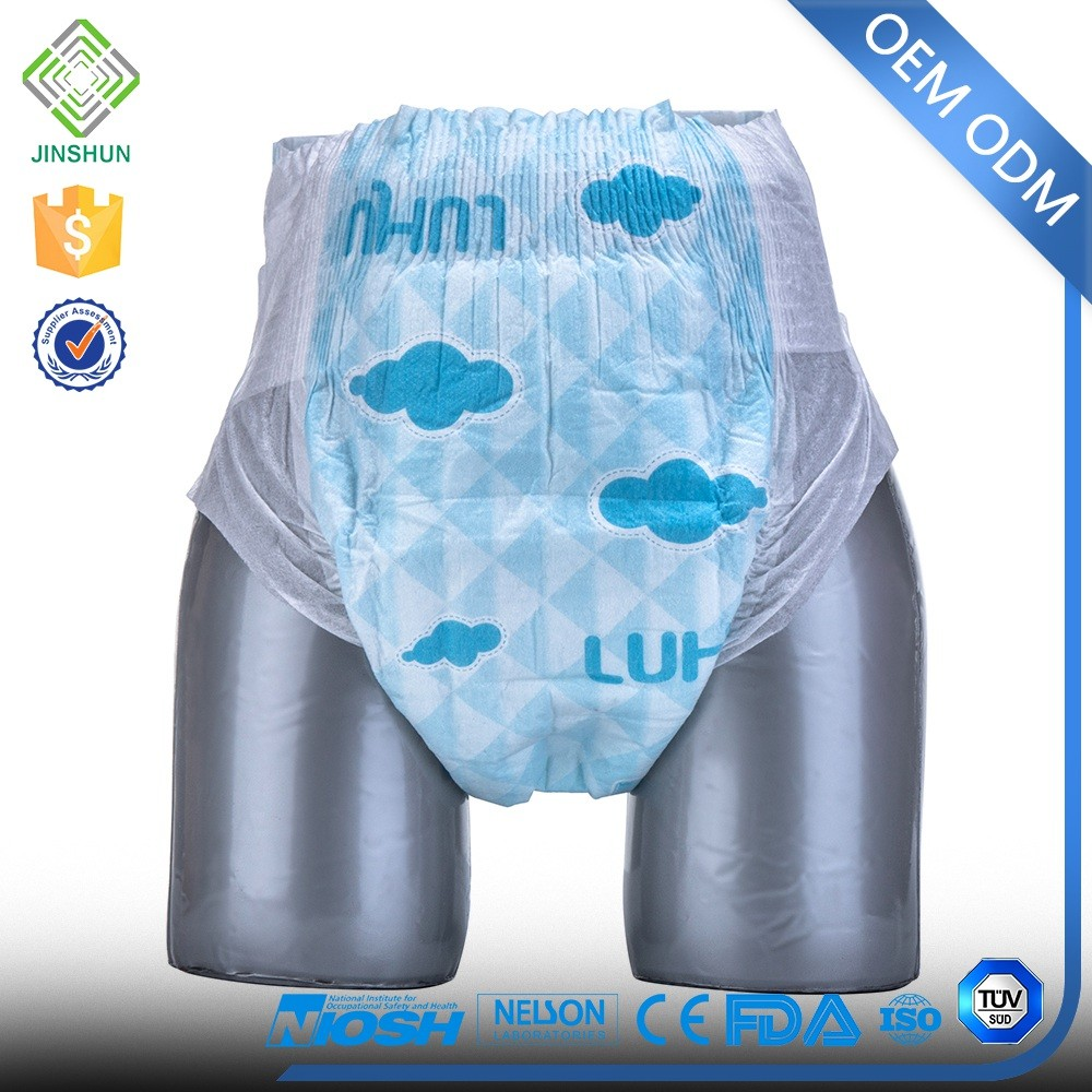 ISO, CE, SGS Certified Nonwoven diaper delivery for a year