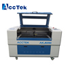 /product-detail/acctek-6090-co2-cnc-laser-cutting-plotter-co2-laser-wood-cutter-for-sale-60459123931.html