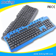 Free sample doking gaming computer keyboard
