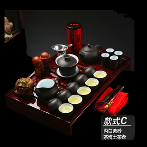2019 Hot Sale Yixing Ceramic Kung Fu Tea Set Solid Wood Tea Tray Teapot 27-piece