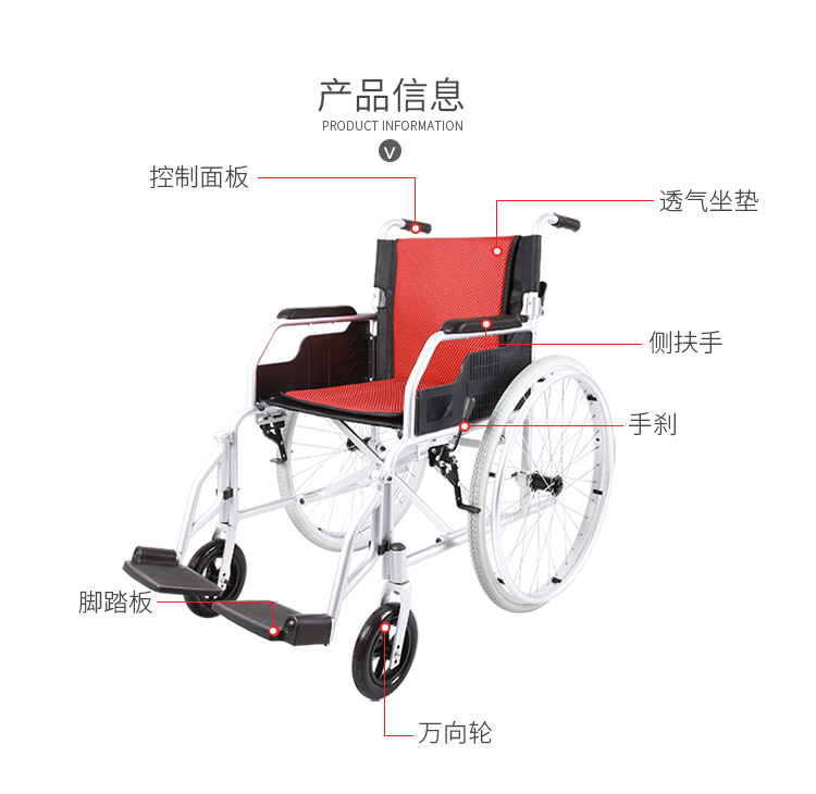 CE certificated arm driving standard manual wheelchair for Disabled people
