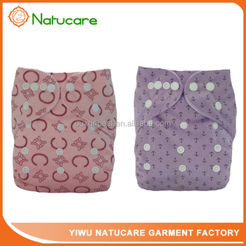 Ai2 Reusable Double Gusset Pocket Snaps Baby Cloth Nappies Buy Ai2