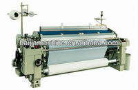 China famous brand high speed water jet loom price