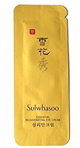 20X Sulwhasoo Sample Rejuvenating Eye Cream 1 ml. Super Saver Than Normal Size