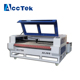 Low price best selling cnc pipe plywood plexi glass co2 laser cutting engraving machine AKJ1610