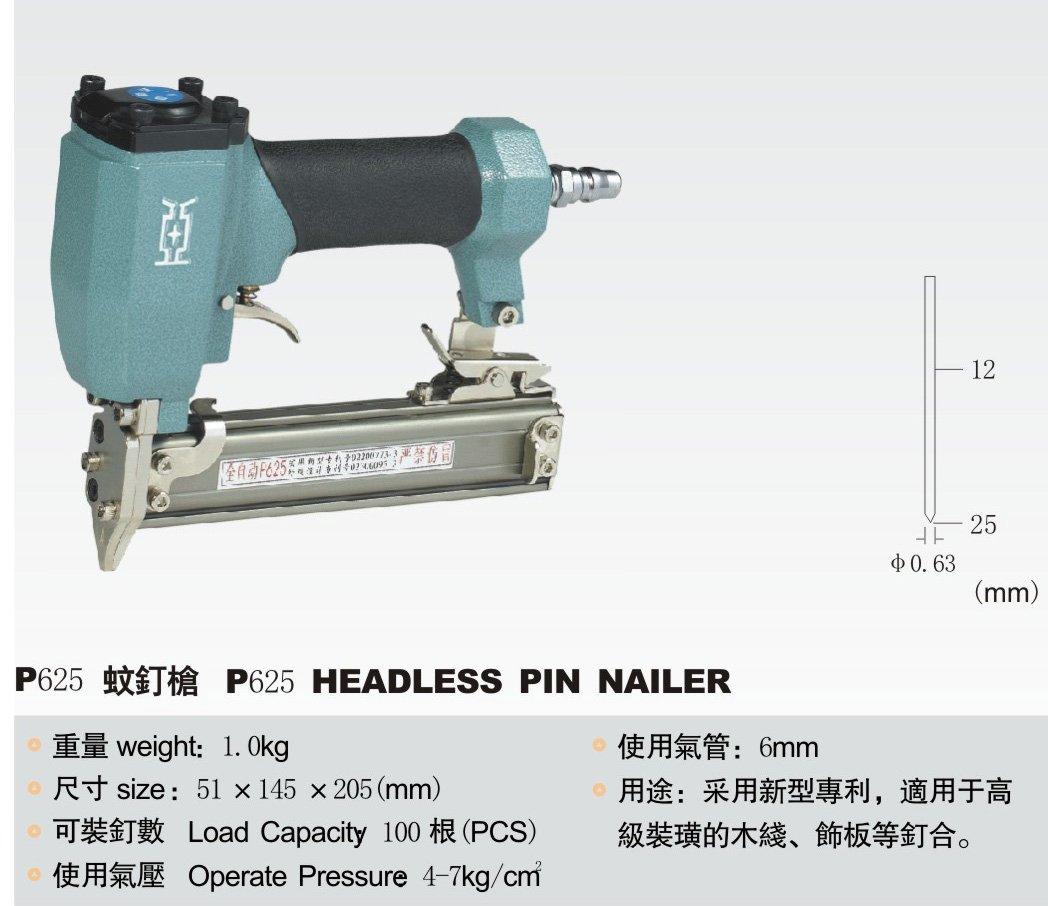 p625 pin nailer p625 pin nailer suppliers and at alibabacom