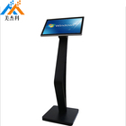 32 Inch Allinone Android Wifi All In One Pc Computer With Touch Screen