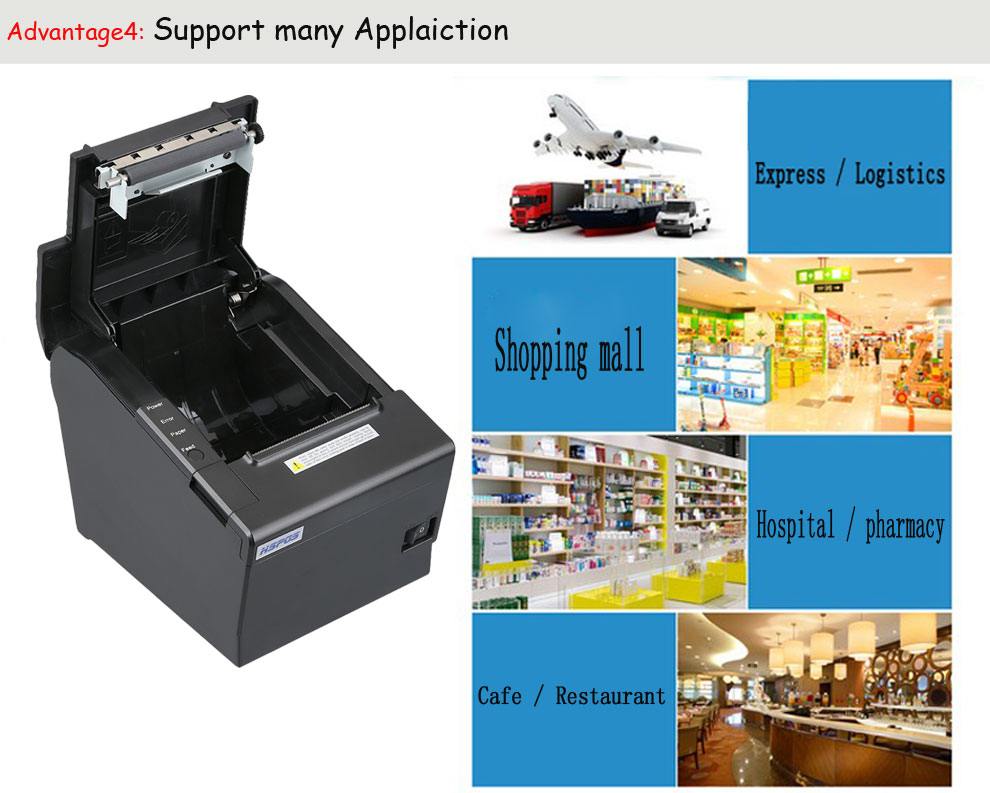 HSPOS Quality 80mm wifi auto cutter thermal printer with sim card slot cloud printing J80ULWG